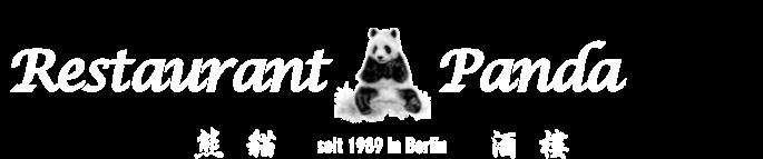 Panda China Restaurant